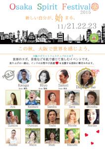 Spirit Osaka Festival