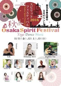 Osaka Spirit Festival 2016