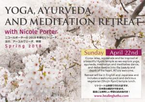 Spring-retreat-flyer_F